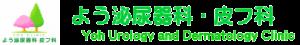 logo_3E111_2-300x45